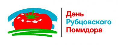 День Рубцовского Помидора
